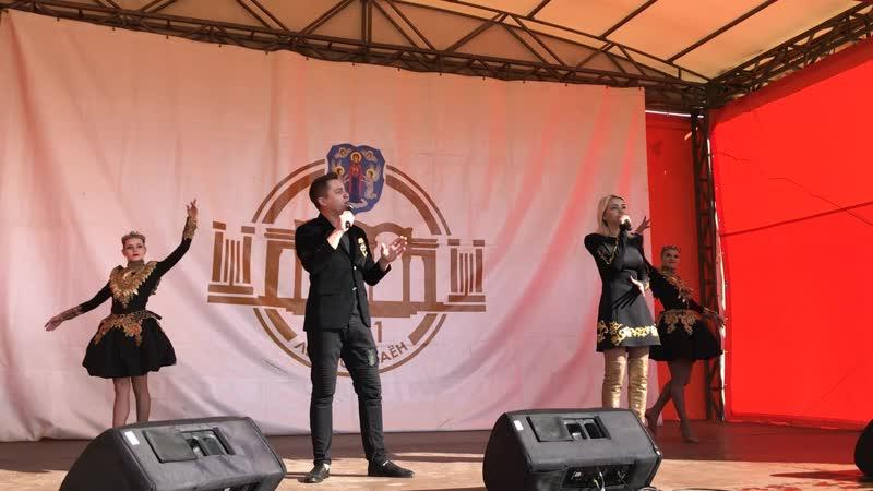 Prohorov Skaya - Праздник Города Минск 2019