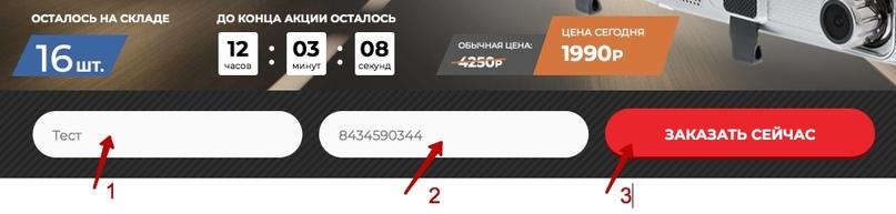 Льём через Яндекс.Директ: подготовка к запуску рекламы, изображение №13