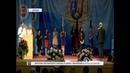 Дипломы российского образца в ДонНУ юбилейный выпуск магистров. 13.08.2020, Панорама