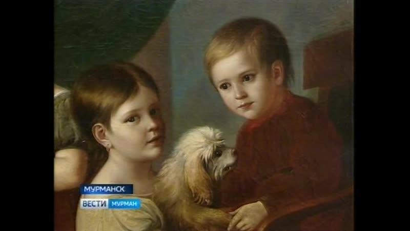 Перстни кольца пуговицы XVII первой половины XIX века. В Мурманске открылась выставка Купеческий портрет