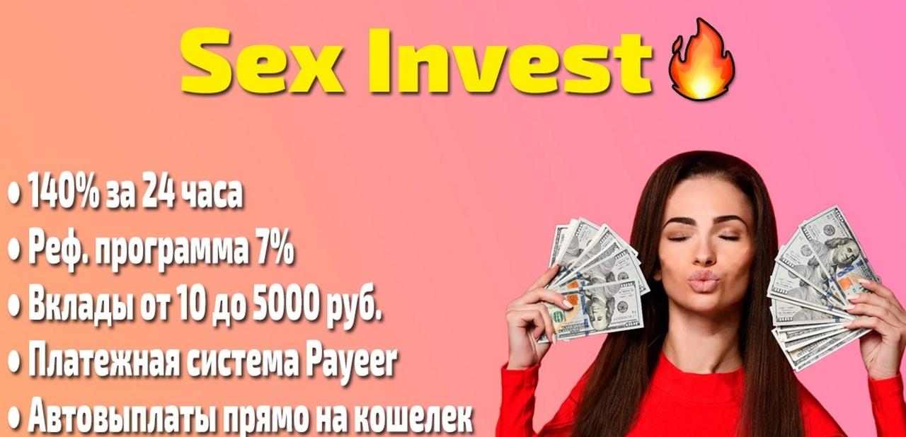 SEX INVEST