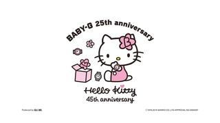 CASIO BABY-G×HELLO KITTY Collaboration Movie