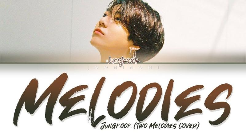 BTS (JUNGKOOK) - 'Two Melodies (뻔한 멜로디)' Lyrics (Han/Rom/Eng/가사)
