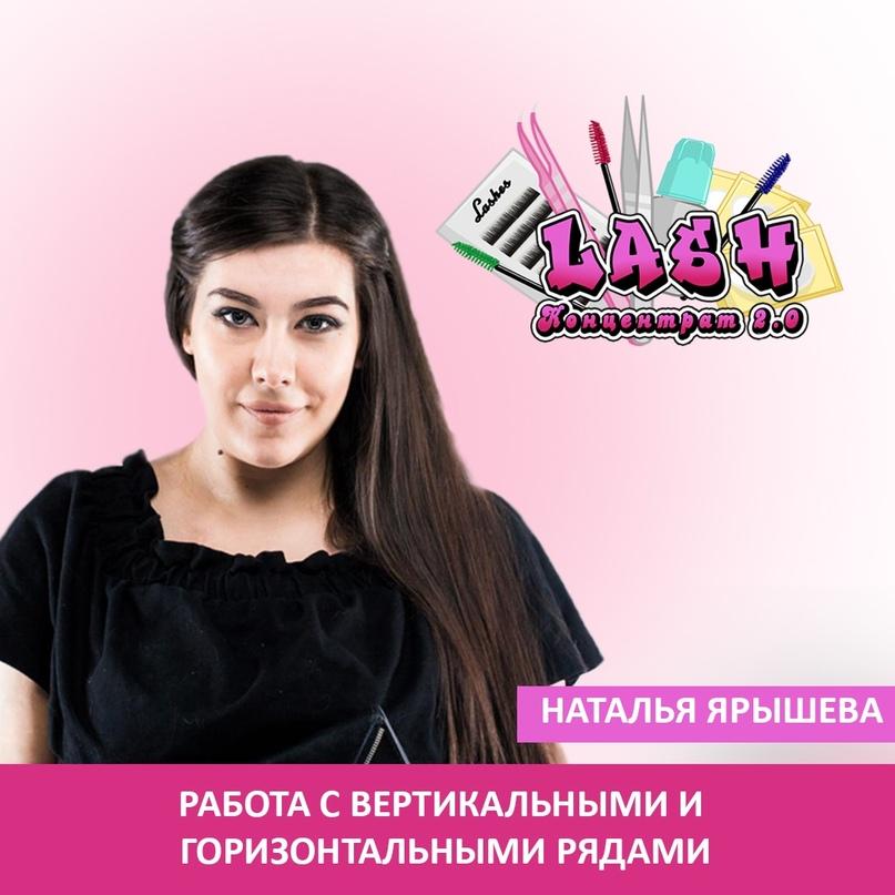 Как продать на 700 000 рублей с бюджетом в 64 000 рублей с помощью таргета instagram, изображение №11