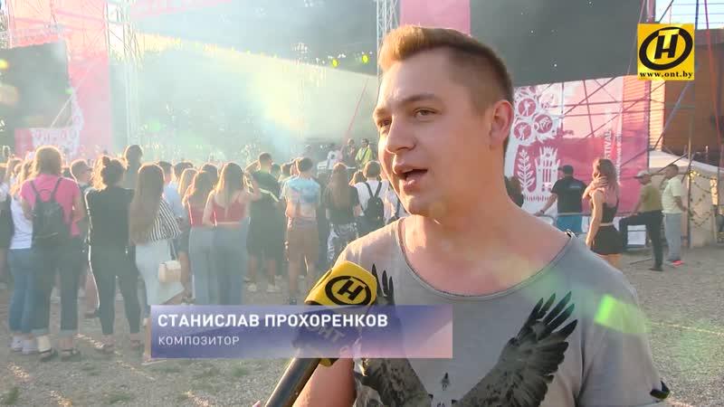 Prohorov - Festival Zone II Европейских игр Фестивальная зона европейских игр.