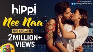 Nee Naa Full Video Song 4K   Hippi Movie Full Video Songs   Kartikeya   Digangana   Mango Music