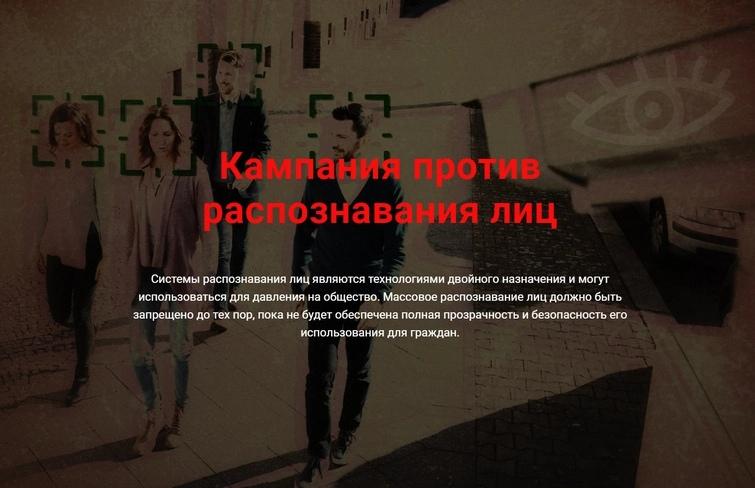 События 2019 года: суверенизация Рунета, наказание за неуважение к власти, усиление слежки, изображение №6