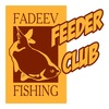 FADEEV-FISHING FEEDER CLUB