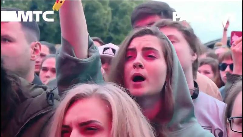 Дельфин Выступление на фестивале Park Live 14 июля 2019