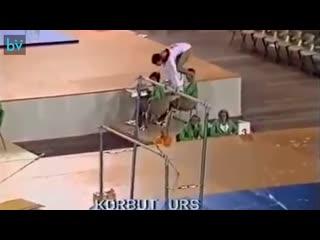 Петля Корбут - запрещённый элемент в спортивной гимнастике