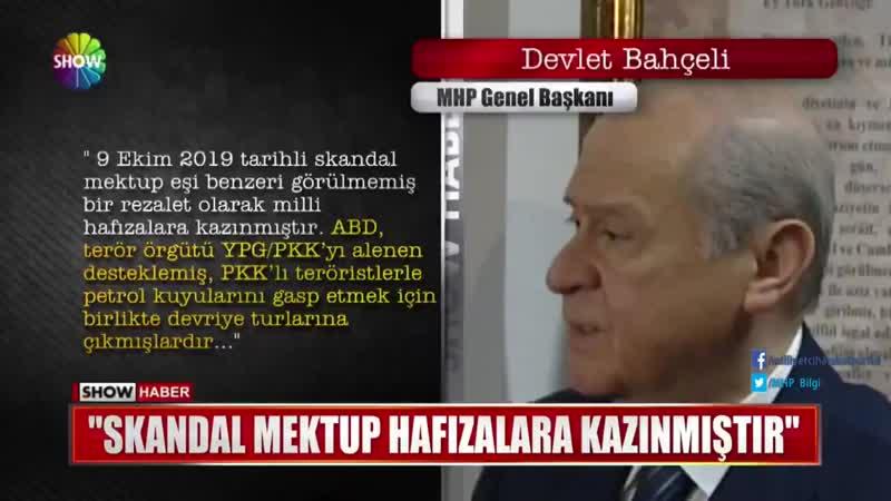 ABD'deki zirve görüşmesinden çıkacak sonuç ne olursa olsun Türkiye tek yürektir