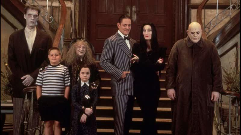 The Addams Family 1991 Семейка Аддамс HD 1080 rus пер Михалев