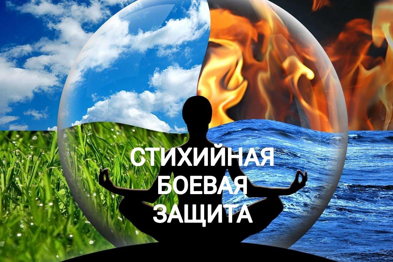 иньянь - Программы от Елены Руденко WA5yV1JOdSg