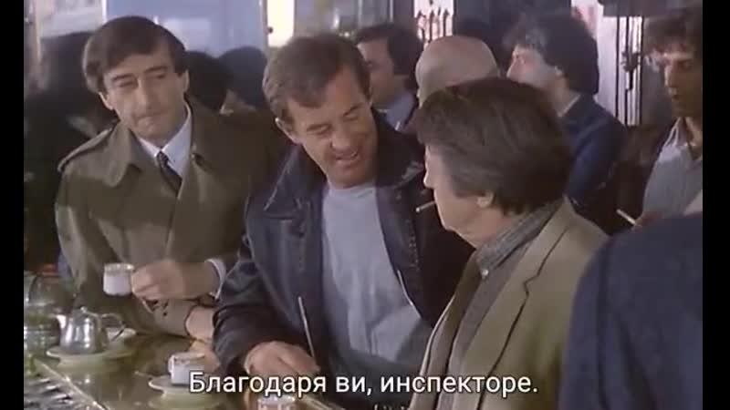 Самотникът - Le Marginal (1983) » Филми онлайн