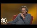 Педагогика для всех. Передача 15. Курс 1 (1988)