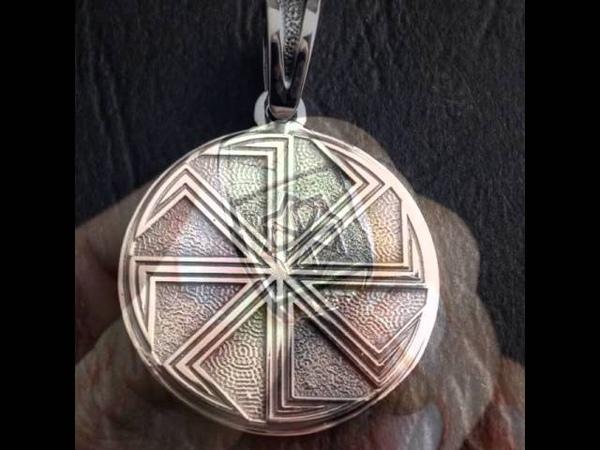 Древнеславянские обереги и подвески кольца и перстни браслеты и цепочки серьги и заколки .