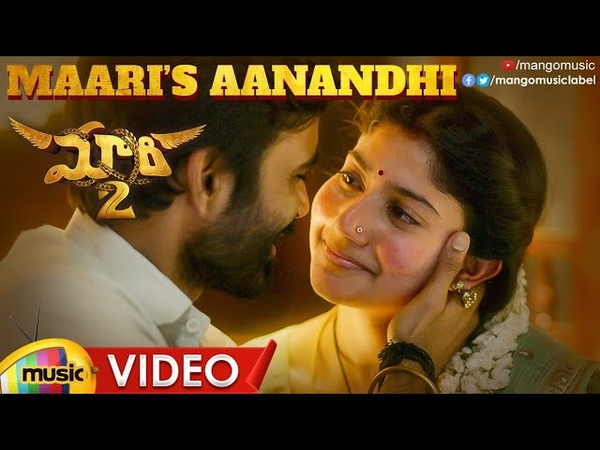 Maari 2 Full Video Songs Maari's Aanandhi Video Song Dhanush Sai Pallavi Yuvan Shankar Raja