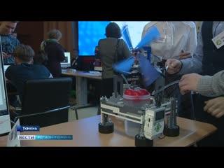 Победителей чемпионат по робототехнике и программированию наградят 13 ноября