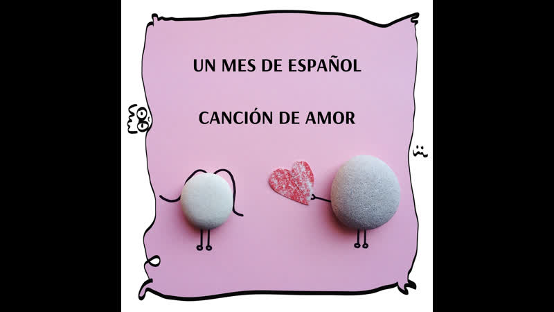Un semestre de español Canción de amor