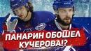 [НАШИ в НХЛ] СВЕЧНИКОВ УЧИТ ЛАКРОСС ГОЛУ, ДОЛГОЖДАННАЯ ПТИЧКА КУЗНЕЦОВА, ВОЗВРАЩЕНИЕ ГУСЕВА!