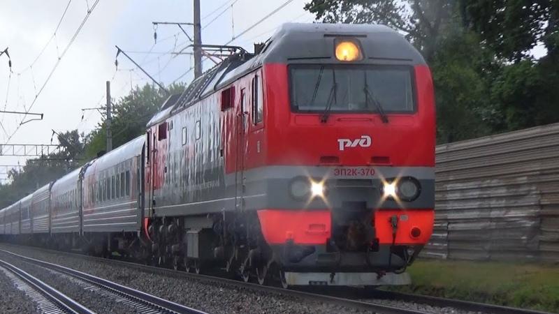 Под проливной дождь! Электровоз ЭП2К-370 с пассажирским поездом №96 Москва - Барнаул