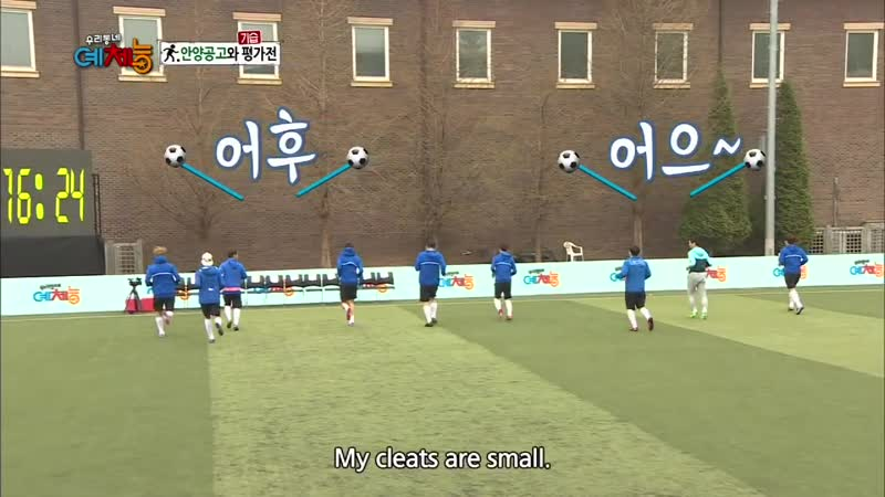 053 Cool Kiz -- Football (2014.05.06)