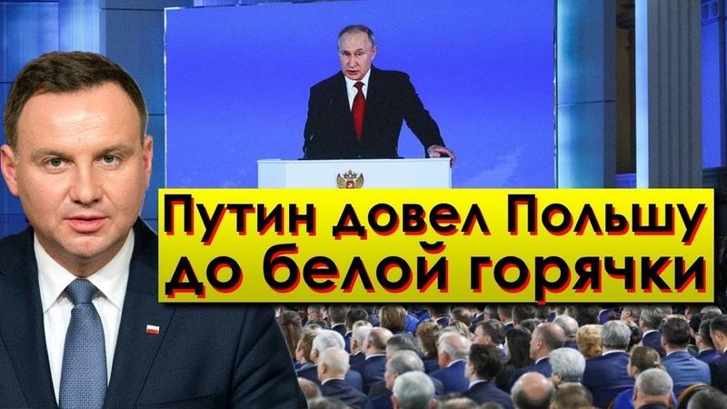 Польский бумеранг Варшава бурлит из за Путина