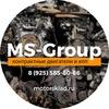 Контрактные двигатели и коробки ━ MS-Group