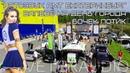 Автозвук АМТ Екатеринбург Валево на день города Бочок потик