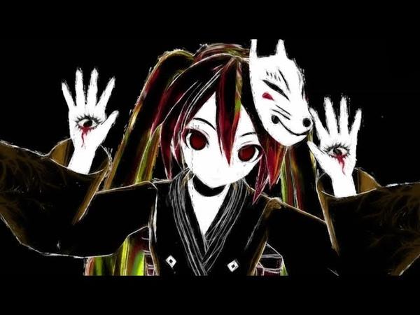 MMD 結ンデ開イテ羅刹ト骸 Musunde Hiraite Rasetsu to Mukuro HACHI feat 初音ミク PV short version
