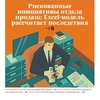 """Журнал """"Финансовый директор"""""""