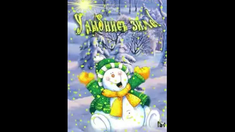 розовые открытки улыбнись новому дню зимнему вовсе неудивительно