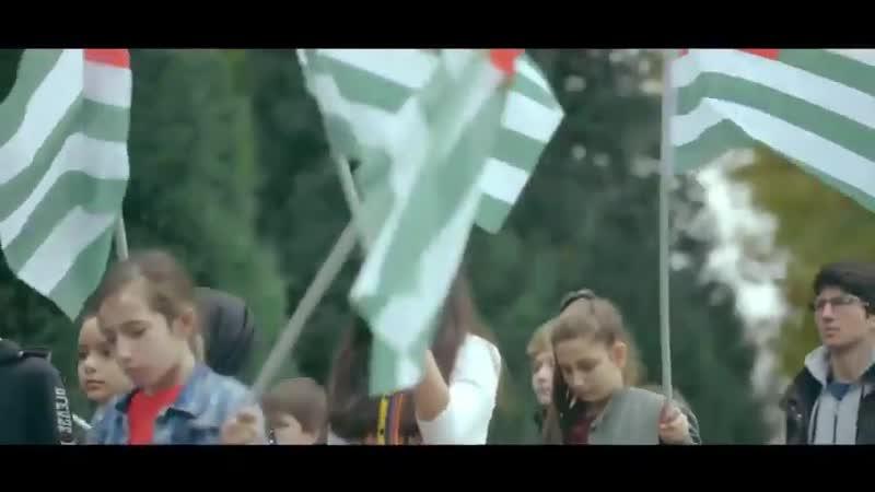 Gülcan Altan Abhazya Cumhuriyeti 25 Yıl Marşı Klibi Söz