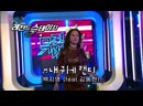 Baek Z Young - Ear's Candy @ Music Bank 191018