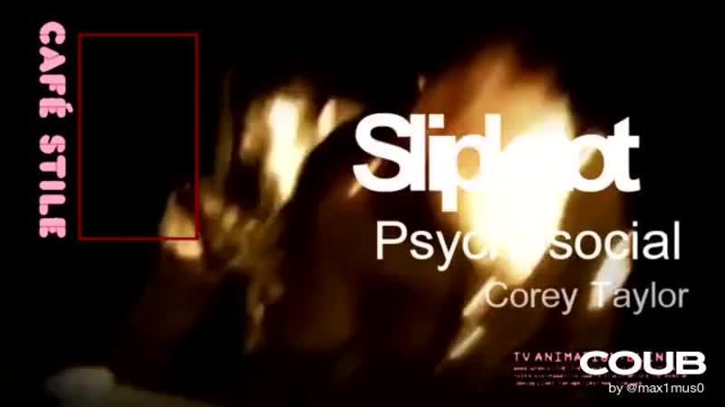 S Slipknot ▀̿Ĺ̯▀̿ ̿