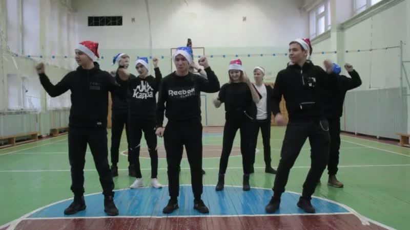 Новогоднее представление В поисках большого новогоднего счастья