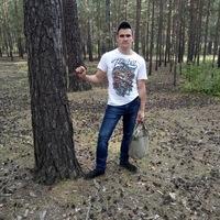 Дмитрий Гладких