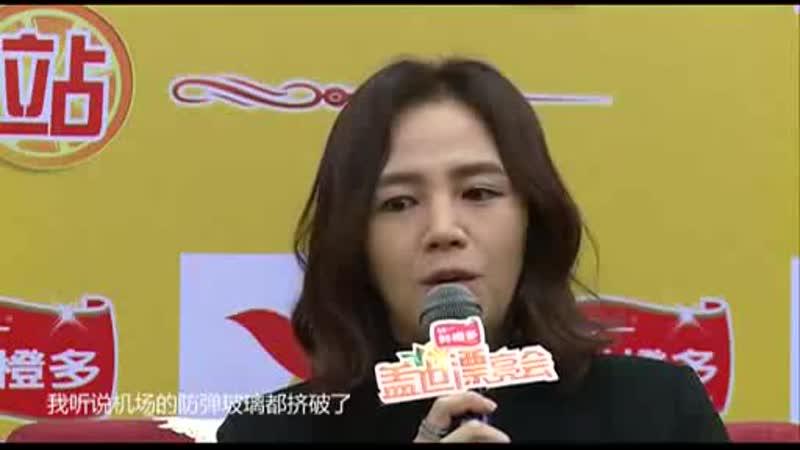 2013.09.06. 亚洲美男张根硕成都卖萌学说中文 (CR_ 四川在線)