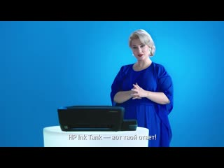 Hp ink tank students new - печать без драмы