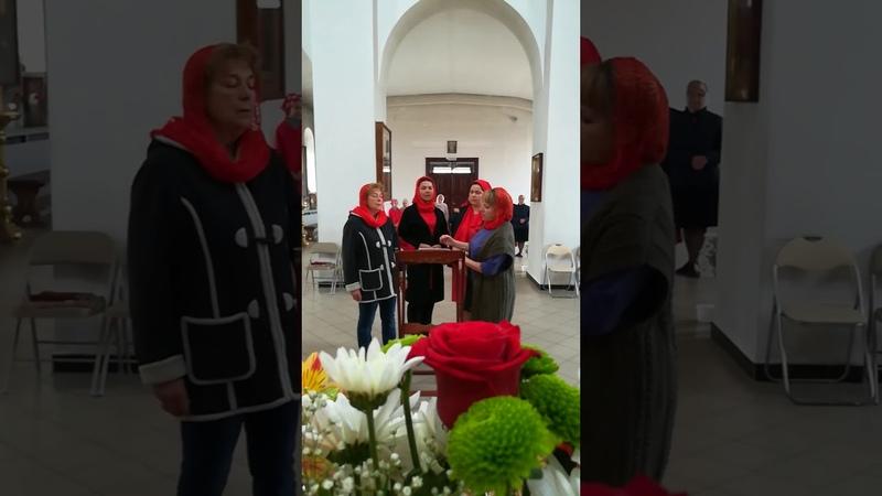 Святый Боже на арамейском Хор Калачёвского собора