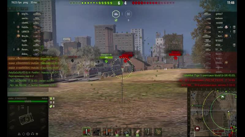 Катаем в World of Tanks Задание на танке США VI уровня Hellcat Нанести 1700 урона и уничтожить 4 танка противника