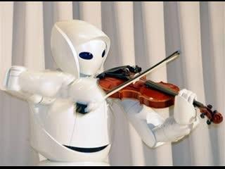 Робот играет на скрипке
