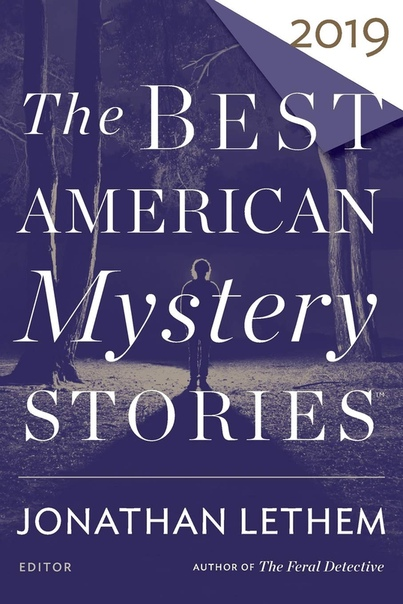 The Best American Mystery