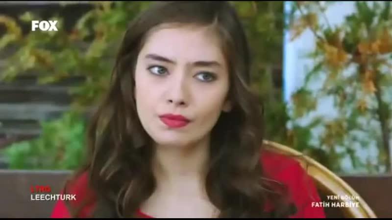 Одна история любви Маджит и Нериман 5 серия Озвучка