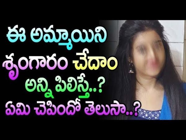 Natural Beauty Tips in Face For Girls | Latest Beauty Tips | Gossips Cinema