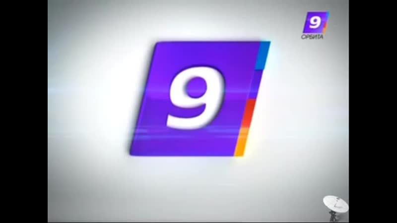 Рестарт эфира 9 канала Орбита (Краснодар). 20.9.2014
