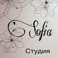 Логотип Студия Sofia / Тольятти