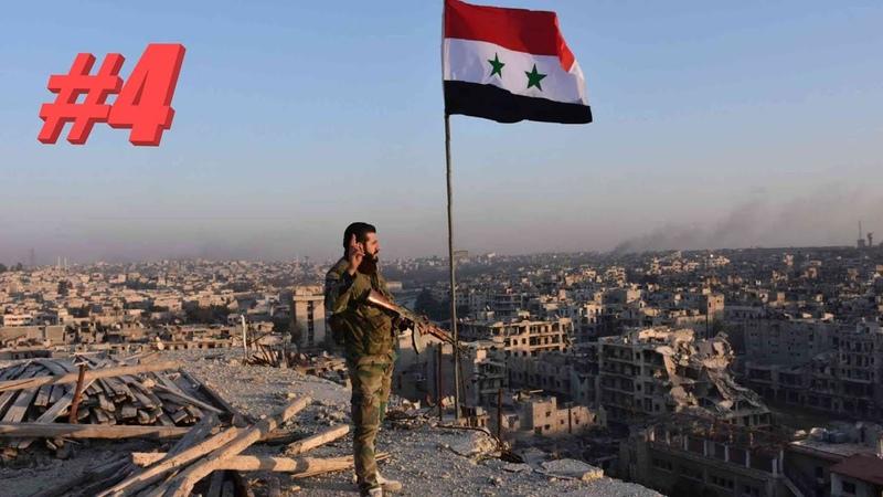 Сирия Русская Буря Стратегия в реальном времени