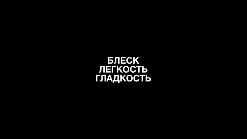 KERASTASE_K_WATER_SPONSO_TECHNO_1_1_6s_190902_V2_ver2