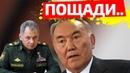 Назарбаев попросил политического убежища в Великобритании